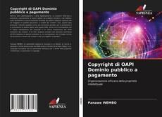 Copertina di Copyright di OAPI Dominio pubblico a pagamento