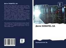 Borítókép a  Дело SONATEL.SA - hoz