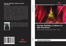 Bookcover of Soviet Holiday Culture in the Province