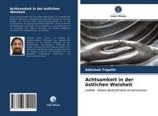 Bookcover of Achtsamkeit in der östlichen Weisheit