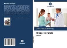 Обложка Kinderchirurgie
