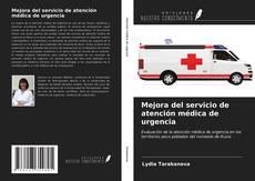 Portada del libro de Mejora del servicio de atención médica de urgencia