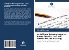Borítókép a  Anteil am Satzungskapital einer Gesellschaft mit beschränkter Haftung - hoz