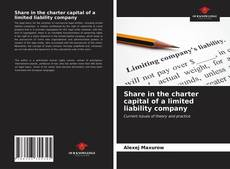 Bookcover of Share in the charter capital of a limited liability company