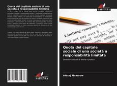 Bookcover of Quota del capitale sociale di una società a responsabilità limitata