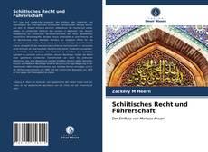 Обложка Schiitisches Recht und Führerschaft