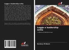 Обложка Legge e leadership sciita