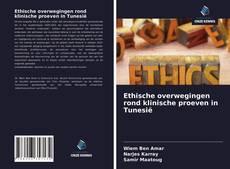 Borítókép a  Ethische overwegingen rond klinische proeven in Tunesië - hoz