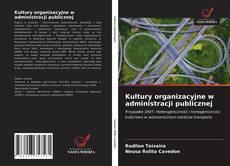 Buchcover von Kultury organizacyjne w administracji publicznej
