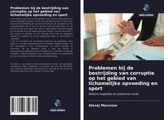 Portada del libro de Problemen bij de bestrijding van corruptie op het gebied van lichamelijke opvoeding en sport