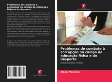 Bookcover of Problemas de combate à corrupção no campo da educação física e do desporto