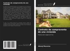 Обложка Contrato de compraventa de una vivienda