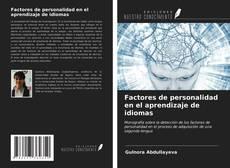 Bookcover of Factores de personalidad en el aprendizaje de idiomas