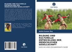 Обложка BILDUNG UND KULTURELLE ENTWICKLUNG DER MENSCHLICHEN GESELLSCHAFT