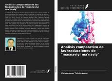 """Análisis comparativo de las traducciones de """"masnaviyi ma'naviy"""" kitap kapağı"""