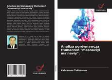 """Analiza porównawcza tłumaczeń """"masnaviyi ma'naviy"""". kitap kapağı"""