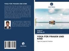 YOGA FÜR FRAUEN UND KIND的封面