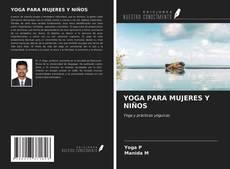 YOGA PARA MUJERES Y NIÑOS的封面