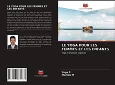 LE YOGA POUR LES FEMMES ET LES ENFANTS的封面