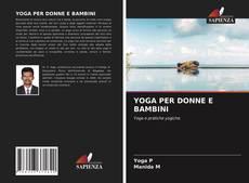 YOGA PER DONNE E BAMBINI的封面