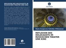 Обложка REFLEXION DES HOLOCAUSTS IM RUSSISCHEN THEATER UND KINO