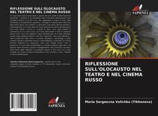Copertina di RIFLESSIONE SULL'OLOCAUSTO NEL TEATRO E NEL CINEMA RUSSO