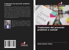 Traduzione dei proverbi: problemi e metodi的封面
