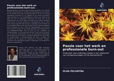 Passie voor het werk en professionele burn-out的封面