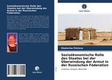 Bookcover of Sozioökonomische Rolle des Staates bei der Überwindung der Armut in der Russischen Föderation