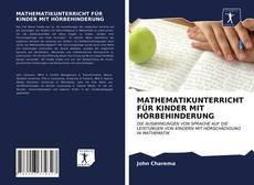 Buchcover von MATHEMATIKUNTERRICHT FÜR KINDER MIT HÖRBEHINDERUNG