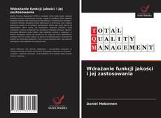 Обложка Wdrażanie funkcji jakości i jej zastosowania