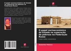 Capa do livro de O papel socioeconómico do Estado na superação da pobreza na Federação Russa