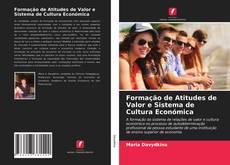 Capa do livro de Formação de Atitudes de Valor e Sistema de Cultura Económica