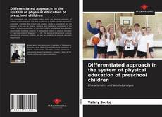 Обложка Differentiated approach in the system of physical education of preschool children