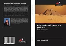 Обложка Asimmetria di genere in politica: