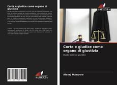 Bookcover of Corte e giudice come organo di giustizia