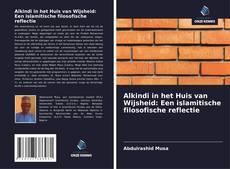 Обложка Alkindi in het Huis van Wijsheid: Een islamitische filosofische reflectie