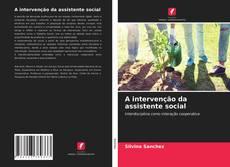 Borítókép a  A intervenção da assistente social - hoz