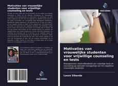 Обложка Motivaties van vrouwelijke studenten voor vrijwillige counseling en tests