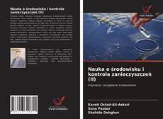 Обложка Nauka o środowisku i kontrola zanieczyszczeń (II)