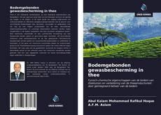 Bodemgebonden gewasbescherming in thee kitap kapağı