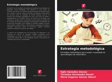 Estrategia metodológica的封面