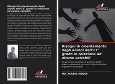 Bookcover of Bisogni di orientamento degli alunni dell'11° grado in relazione ad alcune variabili