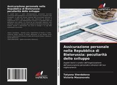 Bookcover of Assicurazione personale nella Repubblica di Bielorussia: peculiarità dello sviluppo