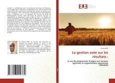 Bookcover of La gestion axée sur les résultats :