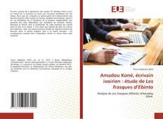 Amadou Koné, écrivain ivoirien : étude de Les frasques d'Ebinto的封面