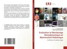 Обложка Évaluation et Monitorage Hémodynamique en Réanimation Pédiatrique