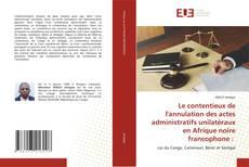 Le contentieux de l'annulation des actes administratifs unilatéraux en Afrique noire francophone :的封面