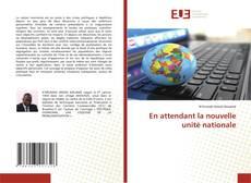 Bookcover of En attendant la nouvelle unité nationale
