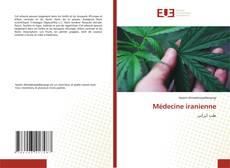 Médecine iranienne的封面